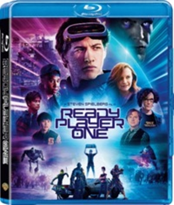 Ready Player One - Tye Sheridan